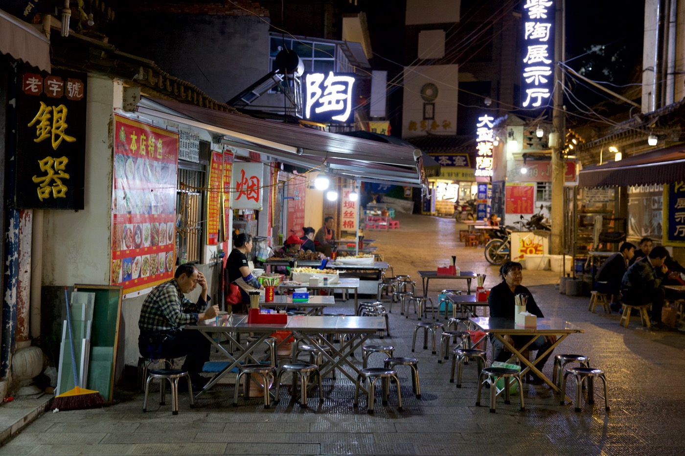 Local eatery.  Jianshui, China