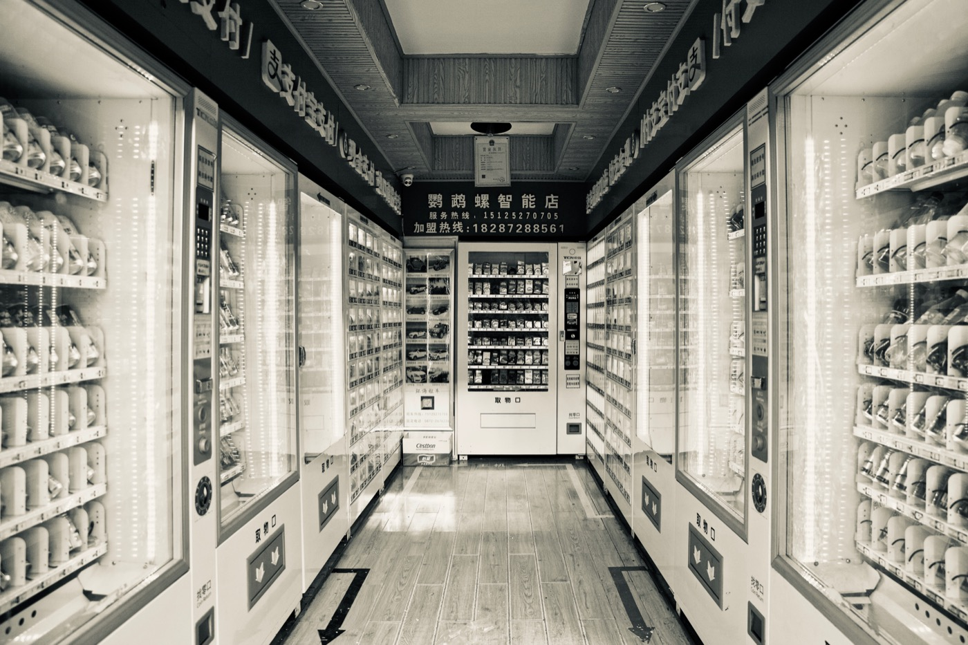 Vending machines compose the entire store.  Dali, China