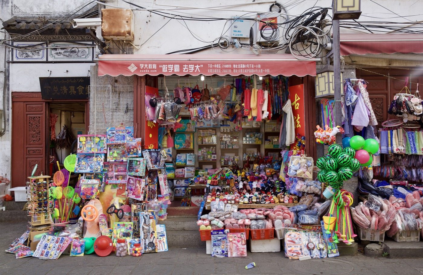 Toy store.  Dali, China