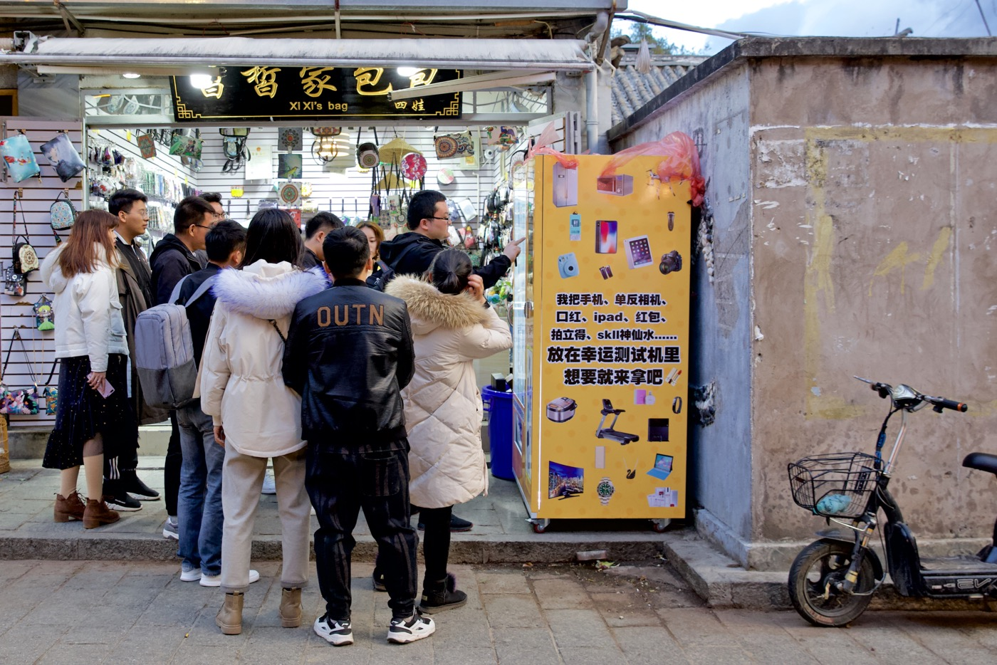 Crowding around the mystery box vending machine.  Dali, China