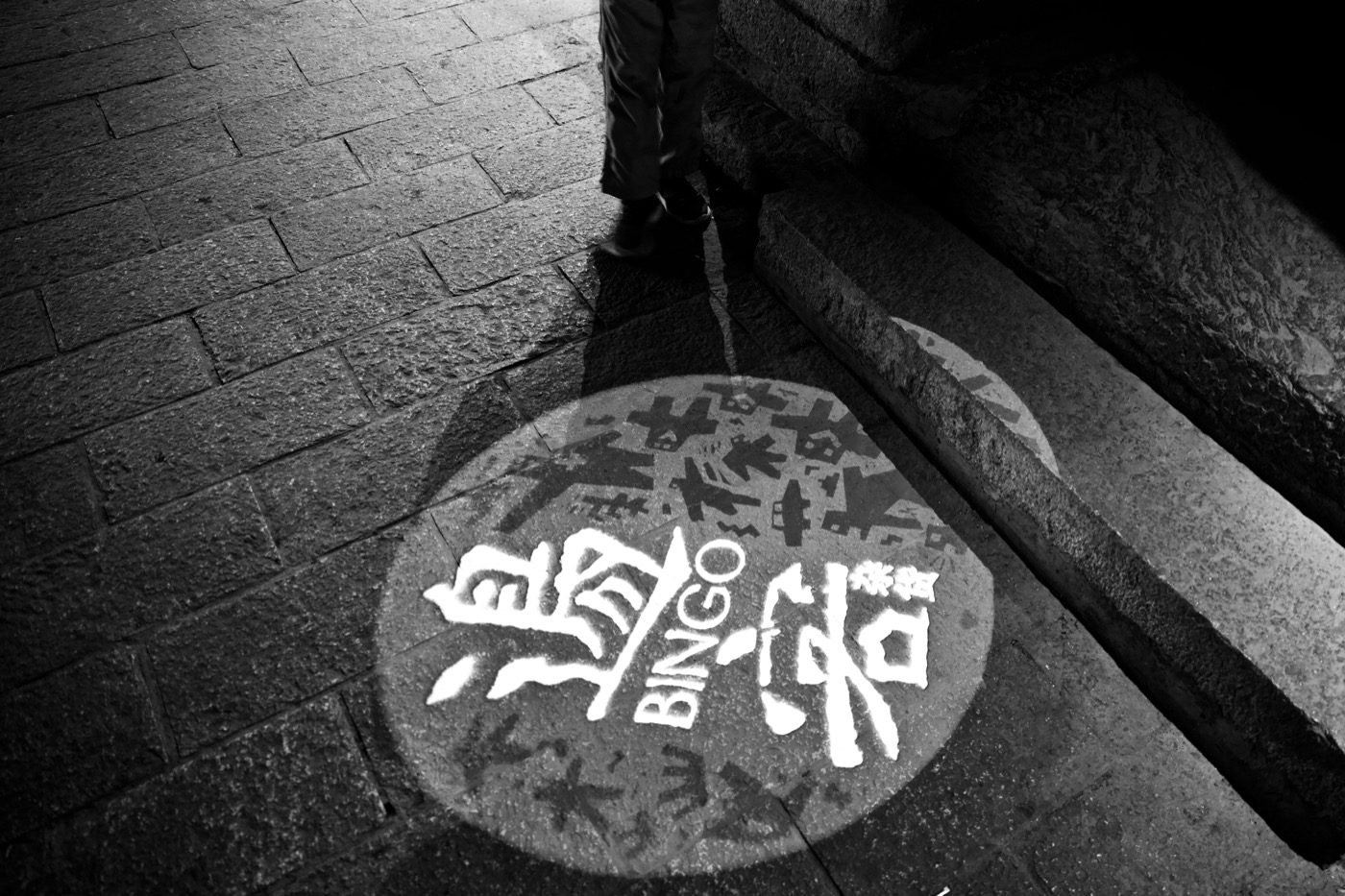 Street lamp shadow.  Dali, China