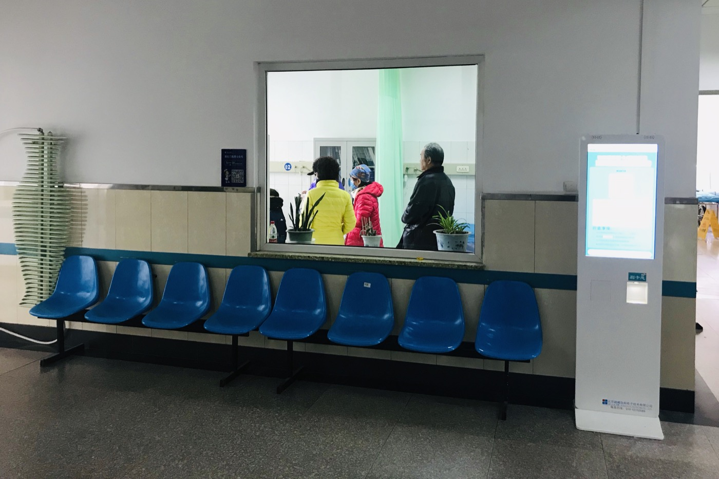 Beijing Hospital. Step 3: See your doctor.